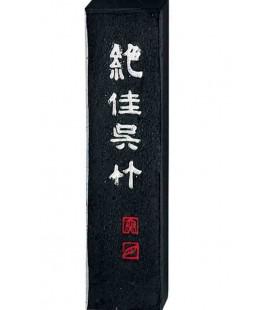 Behälter mit chinesischer Tinte - Kuretake modell: AA9-10 - (Bläulich schwarz - professionelle Verwendung)
