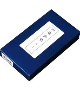 Steintintenfass - Kuretake Hongsekikeisuiken - Modell HA205-45