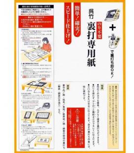 Kalligraphieblätter Kuretake- Modell LA18-1 (fortgeschritten)- 10 Blätter - Trägerpapier