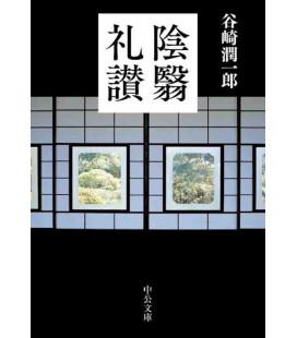 Inei Raisan (Lob des Schattens) Essay by Junichiro Tanizaki
