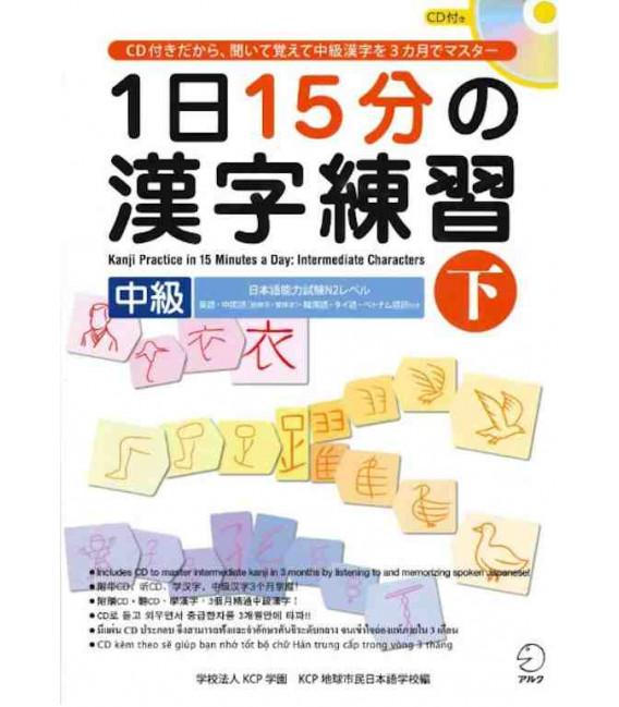 1 Nichi 15 bu no Kanji Renshu - Kanji Practice in 15 Minutes a day - Vol 2 Intermediate - CD enthält