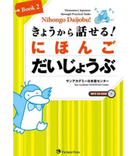 Nihongo Daijobu! - Elementary Japanese Through Practical Tasks - Book 2 - enthält CD