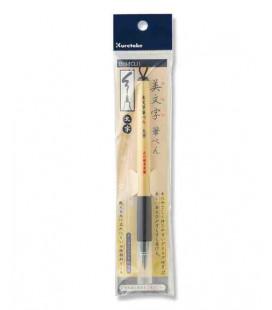 Stift - Fude Pen - Kuretake Bimoji dicke Spitze - Modell XT4-10S