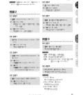 Nihongo noryoku shiken kanzen moshi N3 zettai gokaku! - Complete Mock exams - incluye 3 CDs