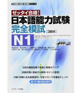 Nihongo noryoku shiken kanzen moshi N1 zettai gokaku! - Complete Mock exams - enthält 3 CDs