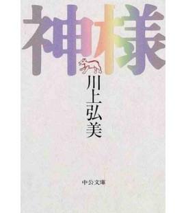 Kami Sama - Japanischer roman von Hiromi Kawakami