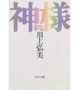 Kami Sama - Novela japonesa escrita por Hiromi Kawakami