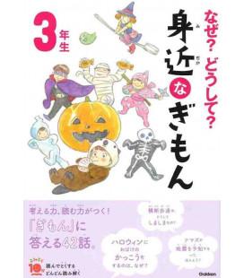 """Naze? Doushite? """"Neugierige Fragen"""" (Lektüren der 3. Klasse Grundschule in Japan) - Zweite Ausgabe"""