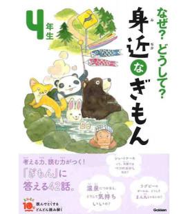 """Naze? Doushite? """"Neugierige Fragen"""" (Lektüren der 4. Klasse Grundschule in Japan) Zweite Ausgabe"""
