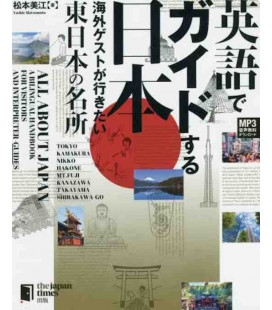 All about Japan: A Bilingual Handbook for Visitors - East Japan - inkl. Audio-Dateien zum Download