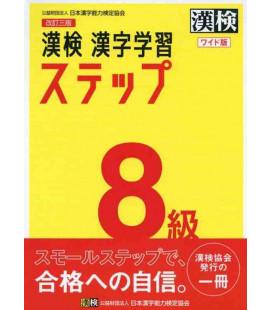 Vorbereitung der Kanken-Prüfung – Stufe 8 (Version WIDE) 3 Auflage