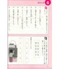 Preparación Kanken Nivel 8 - 3rd edition