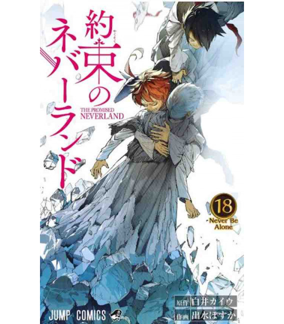 Yakusoku no nebarando (The Promised Neverland) Vol. 18