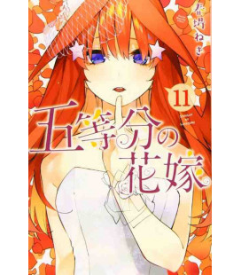 Go-tobun no Hanayome (The Quintessential Quintuplets) Band 11