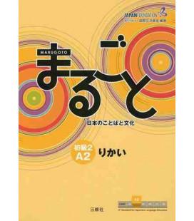 Marugoto: Grundstufe 2 A2: Rikai - Textbücher