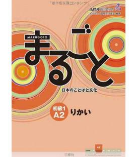 Marugoto: Grundstufe 1 A2: Rikai – Lehrbuch