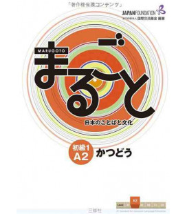 Marugoto: Grundstufe 1 A2: Katsudoo – kommunikative Aktivitäten
