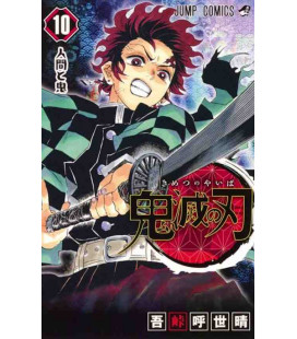 Kimetsu no Yaiba (Demon Slayer) - Band 10