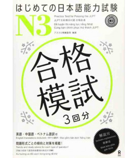 Practice Test for Passing the JLPT - N3 (inkl. Audio-Dateien zum Download)