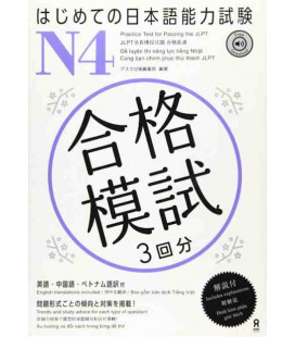 Practice Test for Passing the JLPT - N4 (inkl. Audio-Dateien zum Download)
