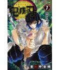 Kimetsu no Yaiba (Guardianes de la Noche) - Vol 7