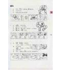 Minna no Nihongo Grundstufe 1- Lehrbuch (Honsatsu - Shokyu 1) Kanji-Kana Version - Enthält Eine CD – 2. Auflage
