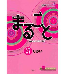 Marugoto: Grundstufe A1: Rikai - Lehrbuch