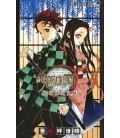 Kimetsu no Yaiba (Guardianes de la Noche) - Official Fan Book