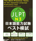 The Best Practice Tests for the Japanese-Language Proficiency Test N3 (inkl. Audio-Dateien zum Download)
