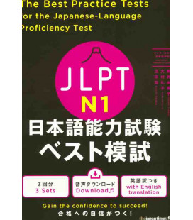 The Best Practice Tests for the Japanese-Language Proficiency Test N1 (inkl. Audio-Dateien zum Download)