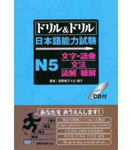 Drill & Drill - Nihongo noryoku shiken N5 - (enthält CD)