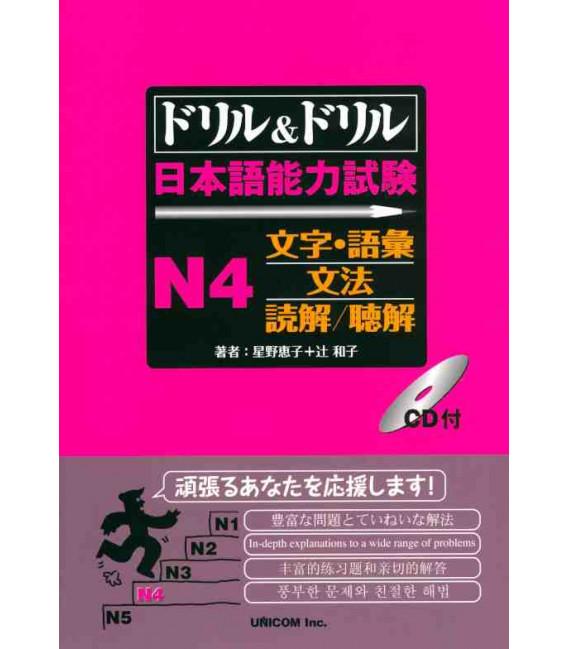 Drill & Drill - Nihongo noryoku shiken N4 - (Incluye CD)