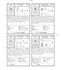 The Key to Kanji. A Visual History of 1100 Characters
