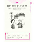 Yasashii Nihongo 4 - Simple and Easy Japanese Elementary Level 4 - Incluye CD
