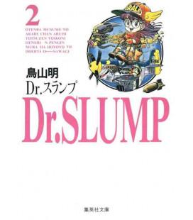 Dr. Slump 2 (Jubiläumsausgabe Shukan Shonen Jump)