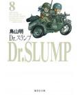 Dr. Slump 8 (Jubiläumsausgabe Shukan Shonen Jump)