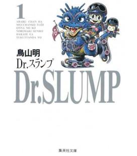 Dr. Slump 1 (Jubiläumsausgabe Shukan Shonen Jump)