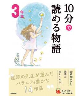 10 - Pun de Yomeru Monogatari - Geschichten zum lesen in 10 Minuten - (Lektüre der 3º Klasse Grundschule in Japan)