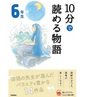 10 - Pun de Yomeru Monogatari - Geschichten zum lesen in 10 Minuten - (Lektüre der 6º Klasse Grundschule in Japan)