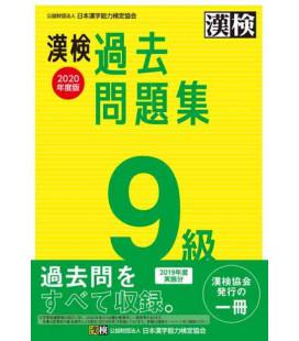 Simulator der Kankenprüfung Stufe 9 – veröffentlicht von der Japan Kanji Aptitude Testing Foundation im Jahr 2020