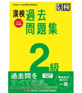 Simulador Examen Kanken Nivel 2A - Editado en 2020 por The Japan Kanji Aptitude Testing Foundation