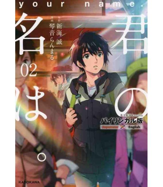 Kimi no na wa Vol. 2 - Versión Manga - Edición bilingüe japonés/inglés
