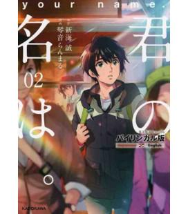 Kimi no na wa Band 2 - Manga Version - Zweisprachige japanische/englische Ausgabe