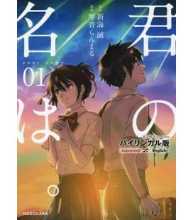 Kimi no na wa Band 1 - Manga Version - Zweisprachige japanische/englische Ausgabe