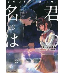 Kimi no na wa Band 3 - Manga Version - Zweisprachige japanische/englische Ausgabe
