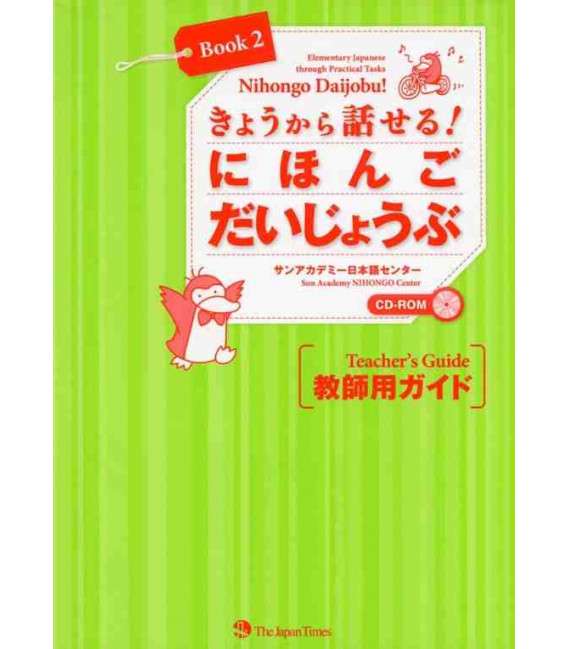 Nihongo Daijobu! Book 2 - Teacher's Guide (Incluye CD)
