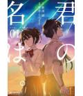 Kimi no na wa Band 1 - Manga Version - Japanische Ausgabe