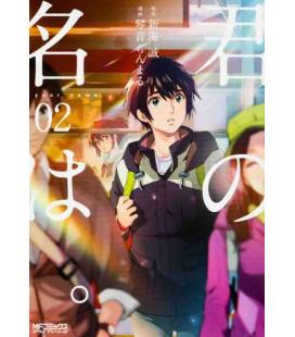 Kimi no na wa Band 2 - Manga Version - Japanische Ausgabe
