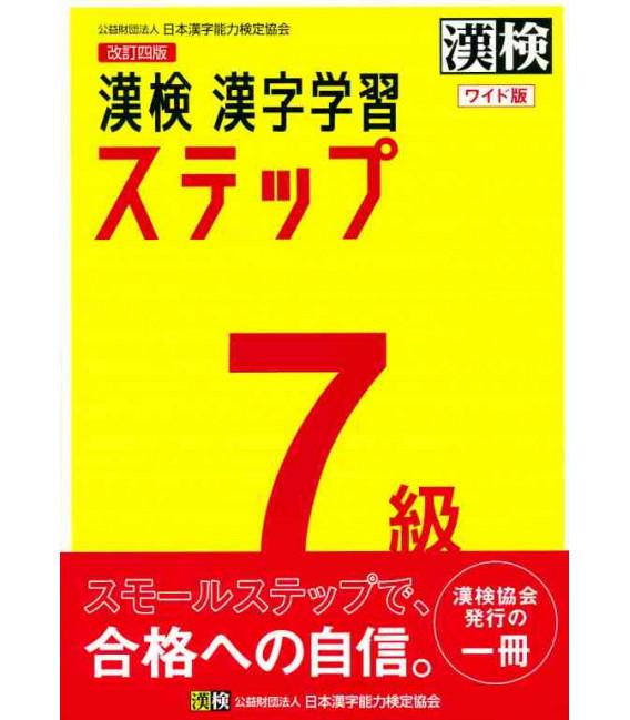Preparación Kanken Nivel 7 (Versión Wide) - 4th edition