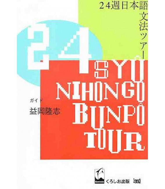 24 Syu Nihongo Bunpo Tour - 24 weeks Japanese Grammar Tour